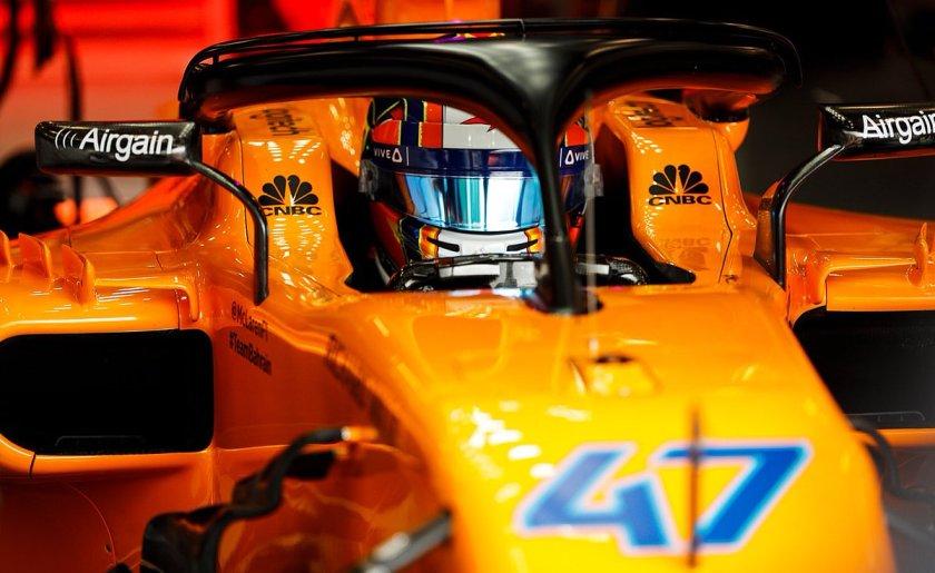 @McLaren 7